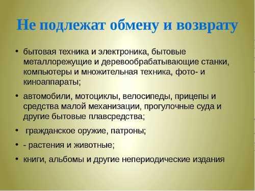 сколько лететь до владивостока из москвы, санкт